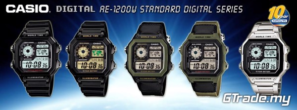 Casio AW1200 Series