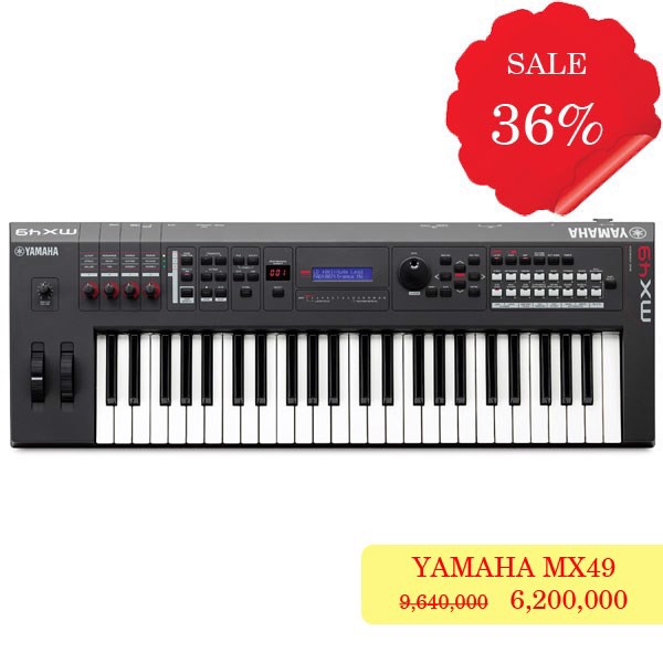 Yamaha Mx Organ