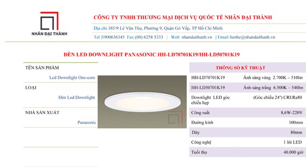 đèn LED Downlight one-core HH-LD70701K19/HH-LD50701K19