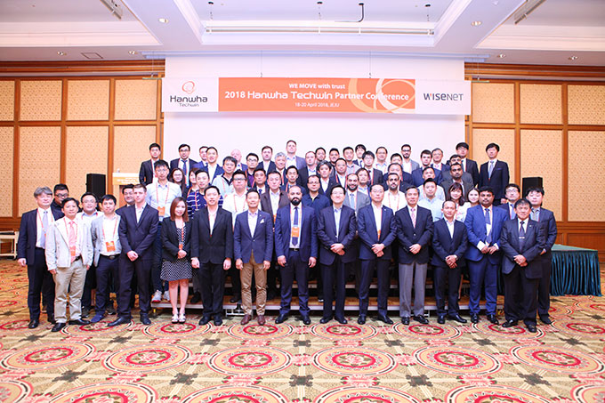 2018 Hanwha Techwin Partner Conference