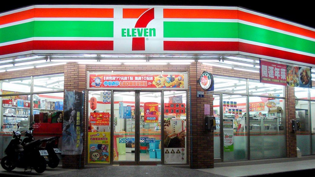 7-eleven-do-bo-vao-vietnam
