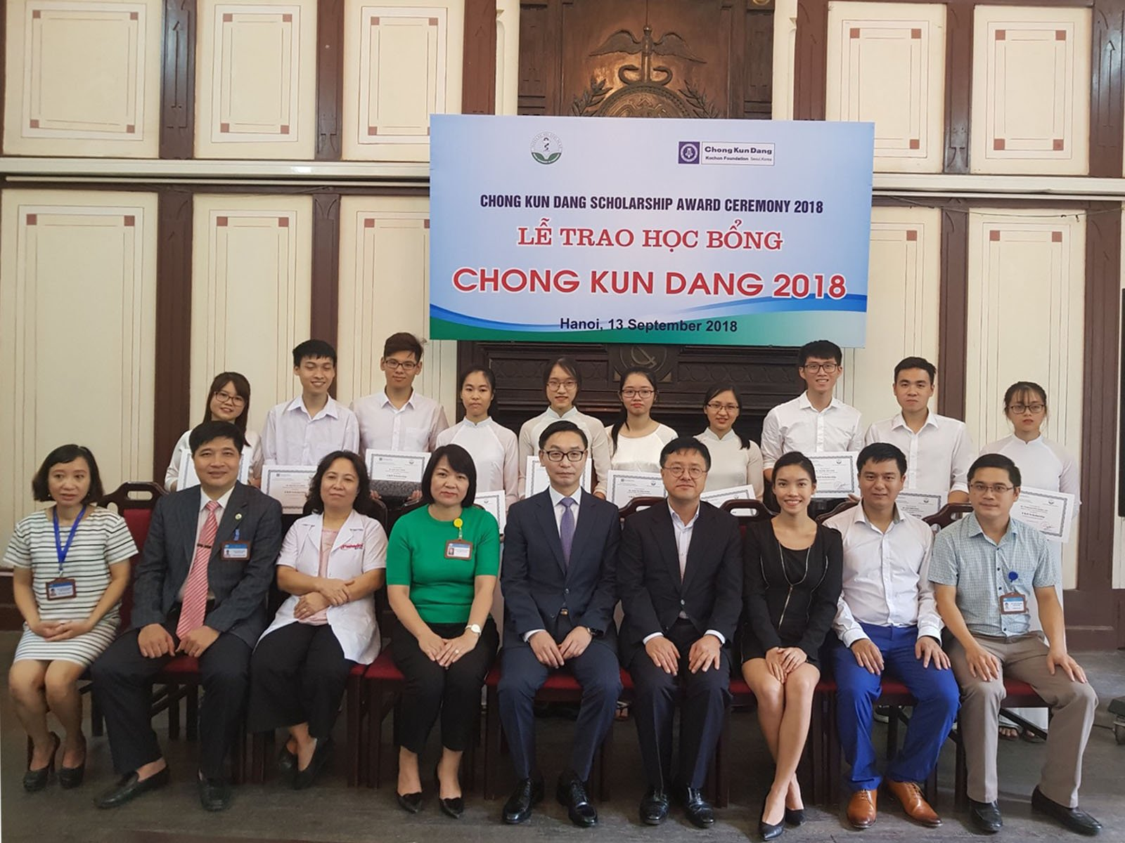 "The Korean Pharmaceutical Company ""Chong Kun Dang"" takes the lead in fostering global human resources"