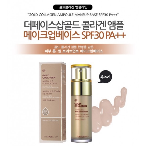 TFS Gold Collagen Ampoule Foundation
