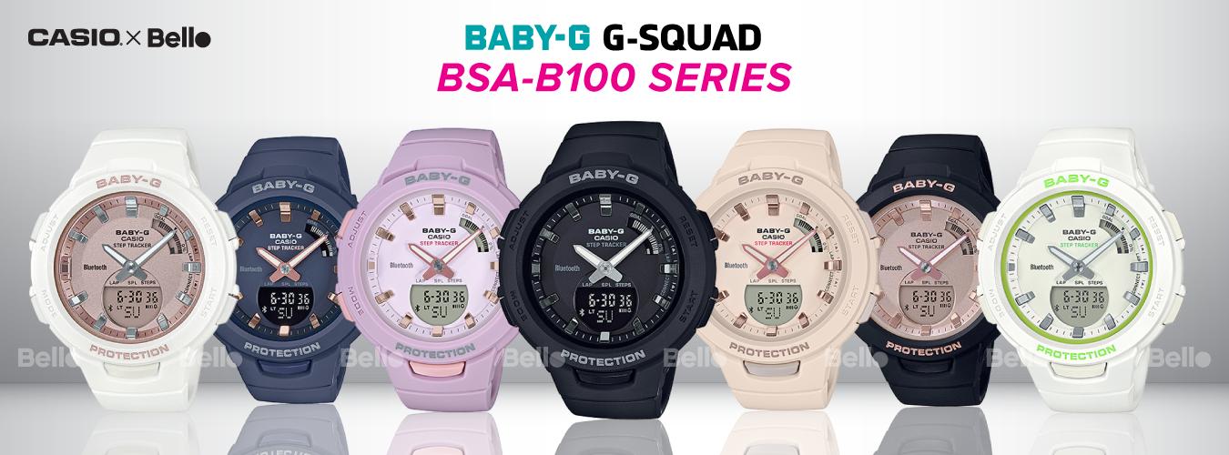 Baby-G G-Squad BSA-B100