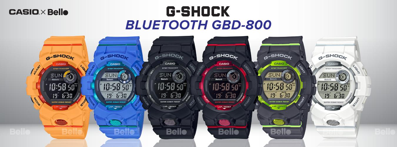 G-Shock GBD-800 Series
