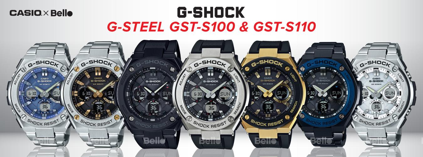 G-Shock G-Steel GST-S100 & GST-S110 Series