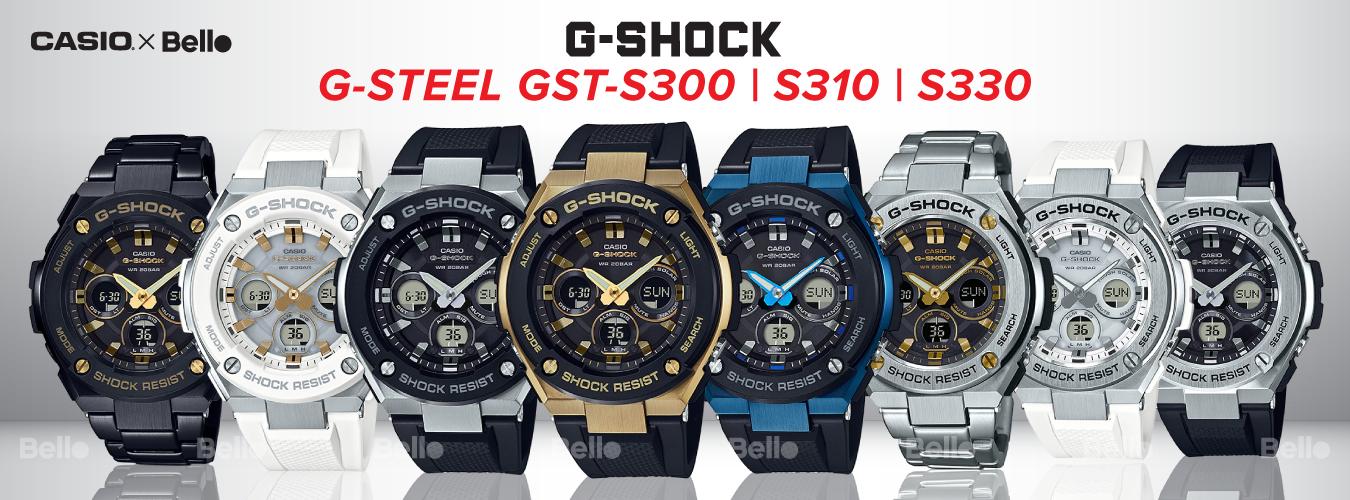 G-Shock G-Steel GST-S300/GST-S310 & GST-S330 Series