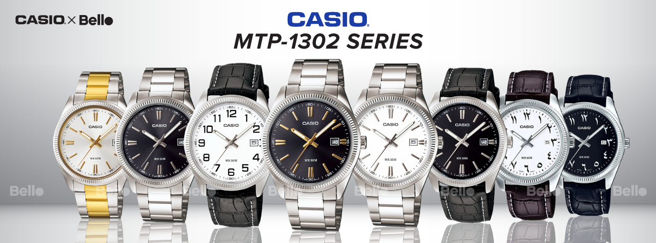 Casio Standard MTP-1302 Series