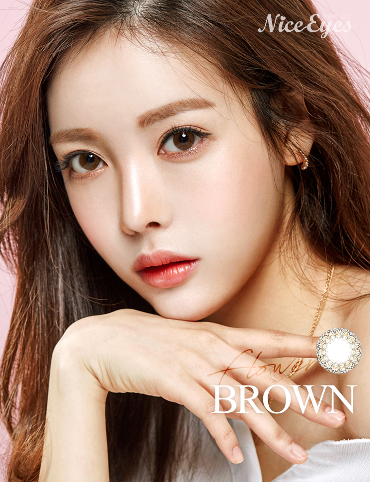 FLOWER BROWN 1