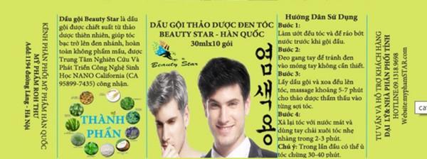 u-goi-thao-duoc-den-toc-chong-rung-toc-beauty-star-han-quoc-dang-goi-5_grande.jpg