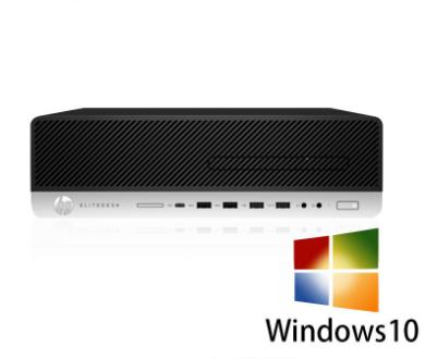 HP EliteDesk 800 G3 SFF (Small Form Factor)