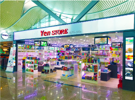 CIAS LAUNCHES TWO STORES  AT CAM RANH INTERNATIONAL AIRPORT (T2)