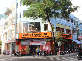 FIRST PHO LY QUOC SU RESTAURANT IN NHA TRANG CITY