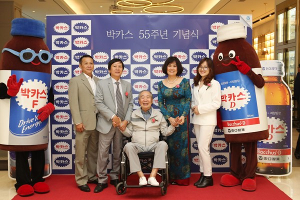 Meeting in Korea - 55 Anniversary Bacchus 2018