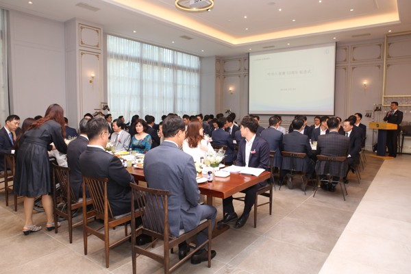 Meeting in Korea - Bacchus 2018