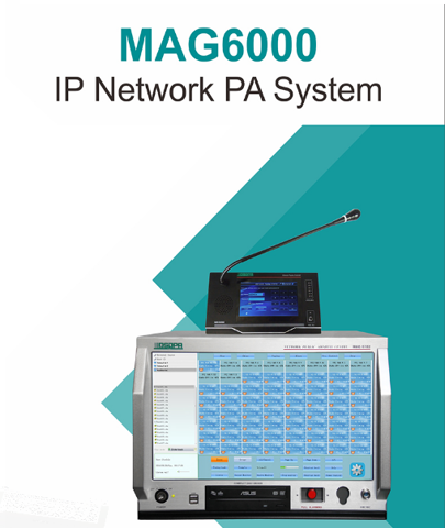 MAG6000 IP NETWORK PA SYSTEM