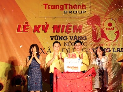 Warmly the same day of the 18th Central Chinese Birthday Party