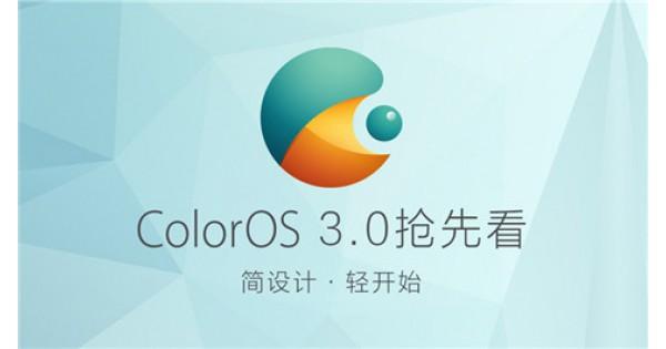 OPPO chuẩn bị ra mắt ColorOS 3.0 giao diện phẳng tuyệt đẹp