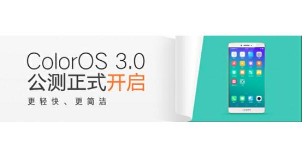OPPO phát hành ColorOS 3.0beta: đẹp hơn mong đợi