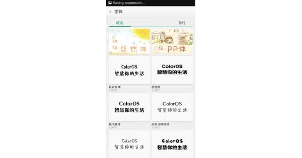 Theme Store china cho các máy OPPO