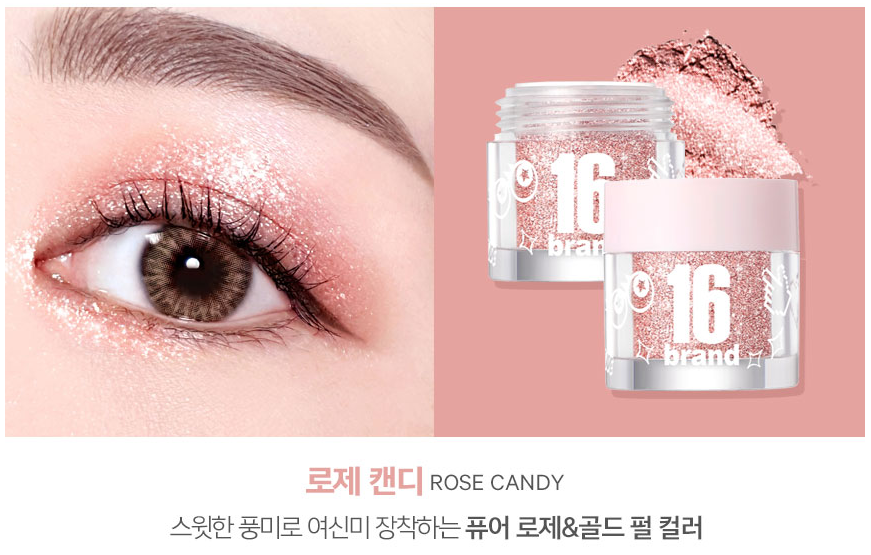 16 brand candy rock pearl powder