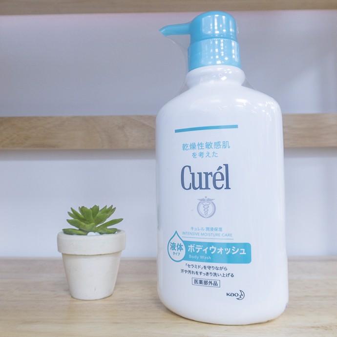 Sữa Tắm Cấp Ẩm Curél Intensive Moisture Care Body Wash 420ml – THẾ GIỚI  SKINFOOD