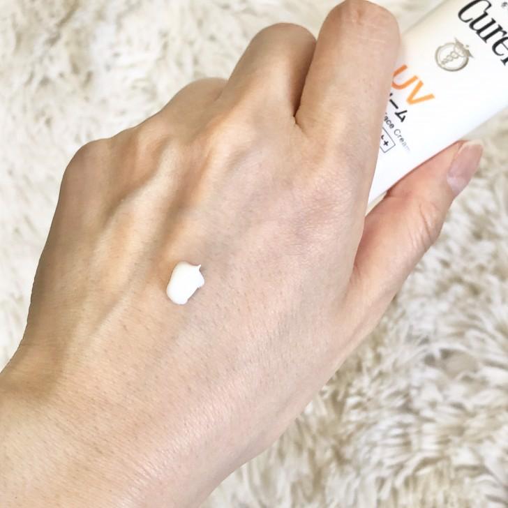 Kem Chống Nắng Curél UV Protection Face Cream SPF 30/PA+++ 30g – THẾ GIỚI  SKINFOOD