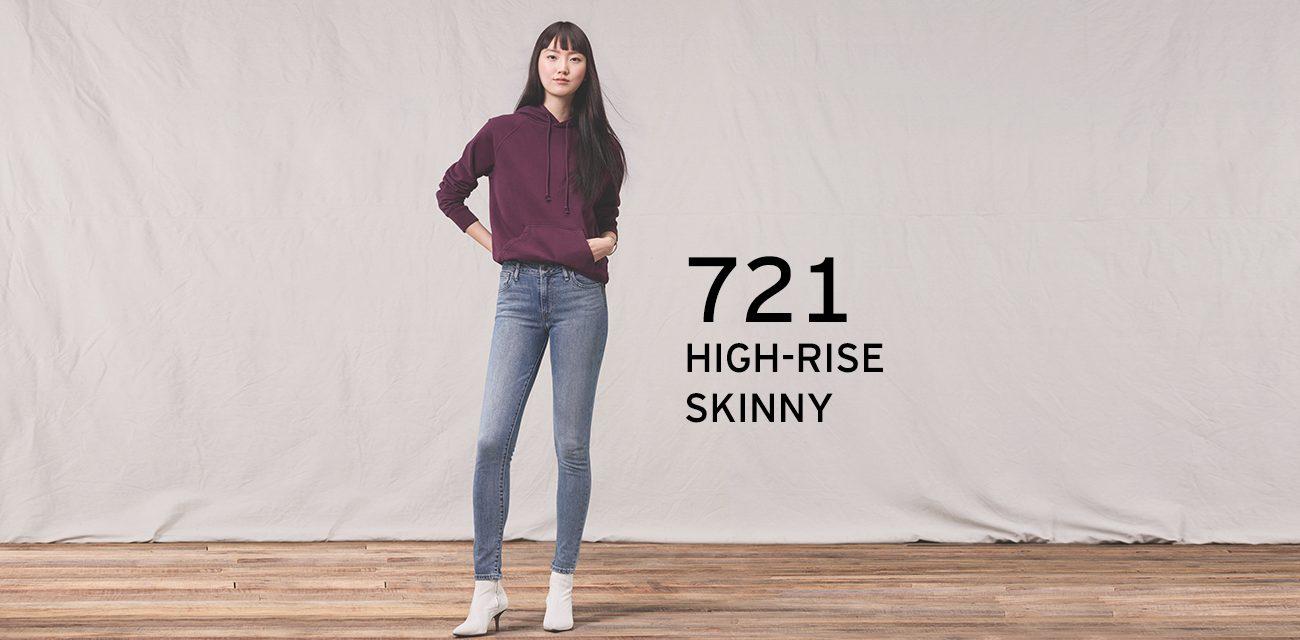 SKINNY LEG 721 HIGH-RISE SKINNY • Cạp cao • Ôm từ hông đến đùi • Ống quần dưới bó