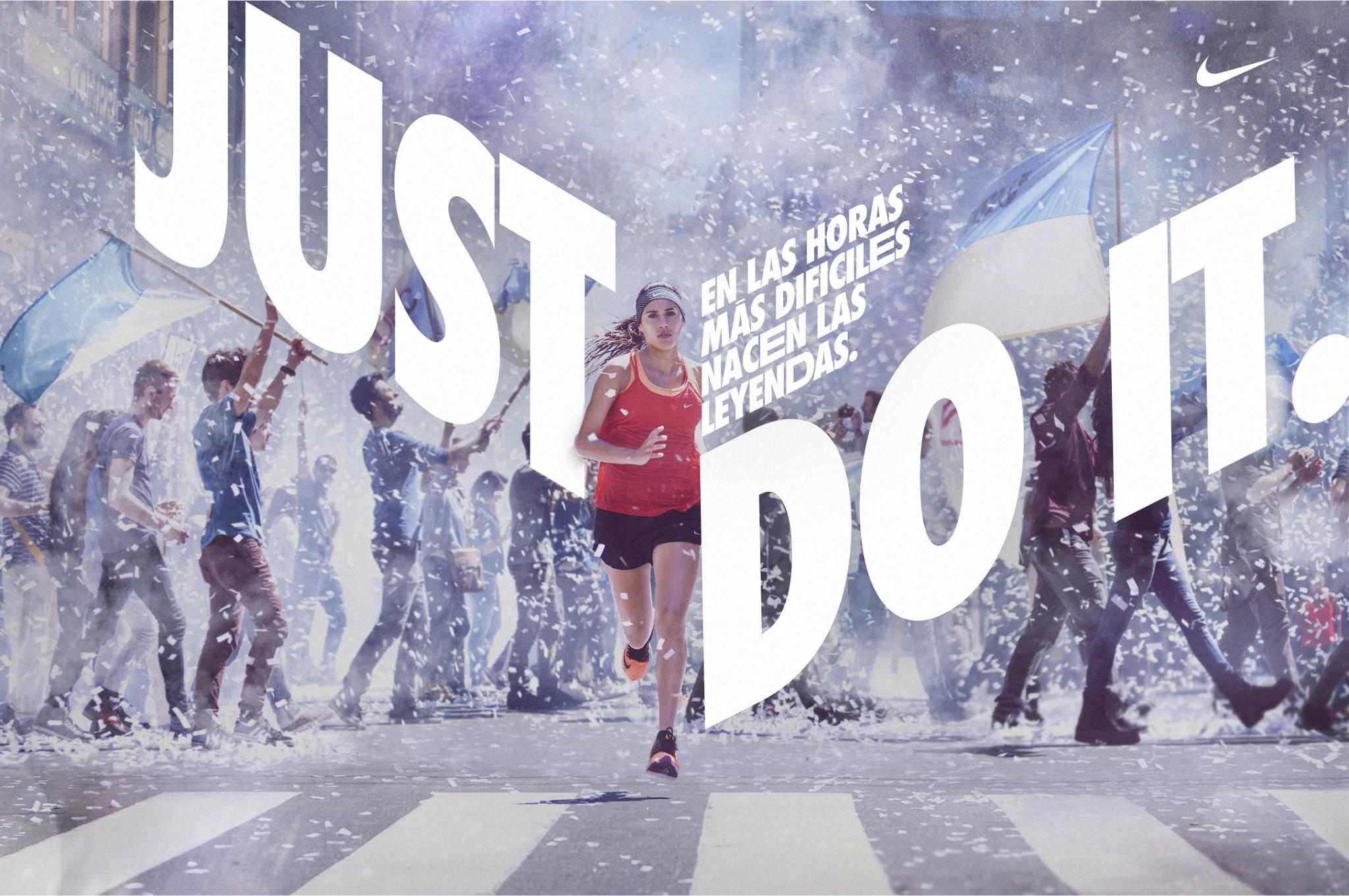 Nike - Just Do It - ULA Store