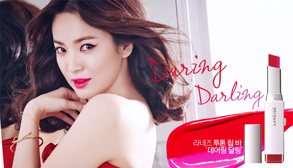 son hai tong mau noi bat laneige two tone lip bar no5 daring darling des 2