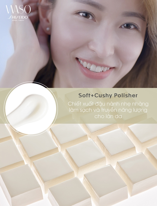 Soft+Cushy Polisher 1