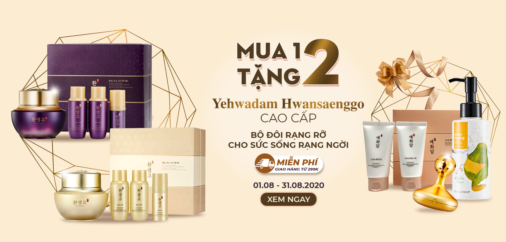 CT YEH Special Combo - FLASH SALE (21h-8h) (24-31.08)