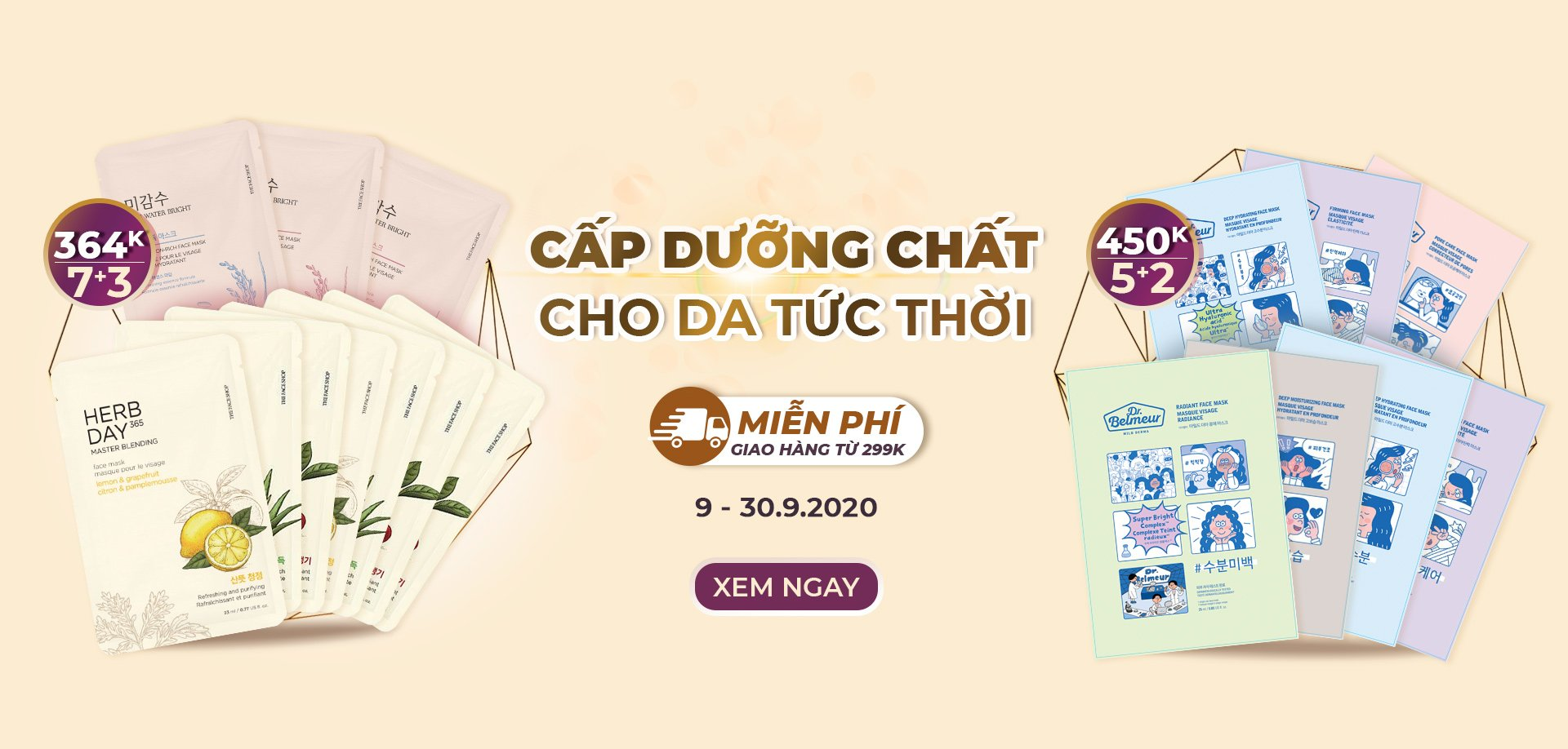 CT Mask Sheet Monthly Promotion (9-30.9)