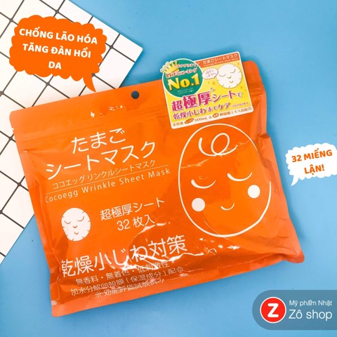Mặt nạ trứng dưỡng ẩm, chống lão hóa - Cocoegg Wrinkle Sheet Mask (32 miếng)