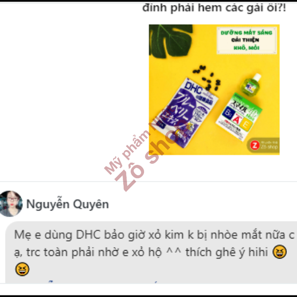 collections/vien-uong-dhc-1/products/vien-bo-mat-chiet-xuat-viet-quat-dhc-20-ngay