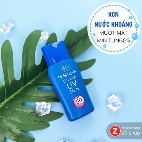 kem-chong-nang-shiseido-mineral-water-uv-gel-spf-50-pa-40ml