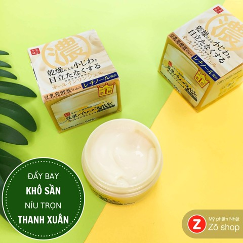 Kem dưỡng ẩm, chống lão hoá Sana All in 1 (100g)