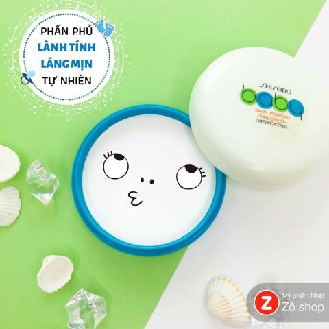 Phấn phủ - Shiseido Baby Powder 50g