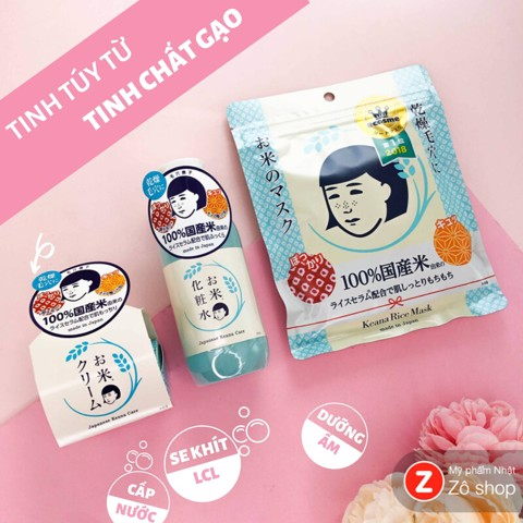 review-set-duong-chiet-xuat-gao-cap-am,-se-khit-lo-chan-long-keana-nadeshiko