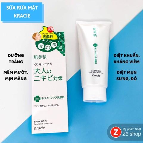Sữa rửa mặt trị mụn - dưỡng trắng - Kracie Hadabisei 110g