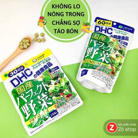 Viên uống rau củ quả - DHC 32 loại rau cao cấp Nhật Bản