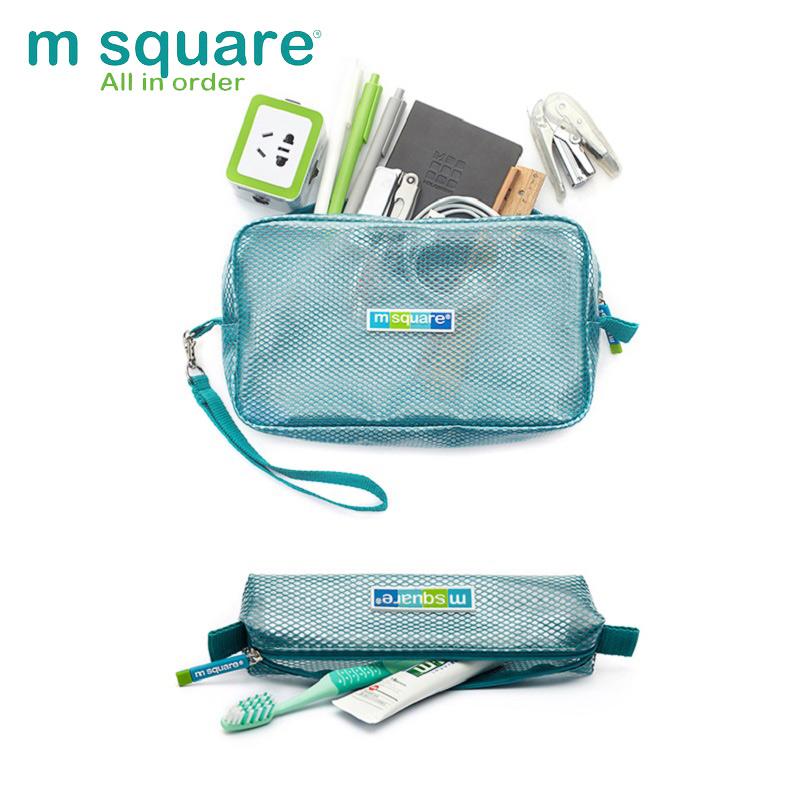 Set 2 túi đựng mỹ phẩm du lịch Msquare màu xanh dương