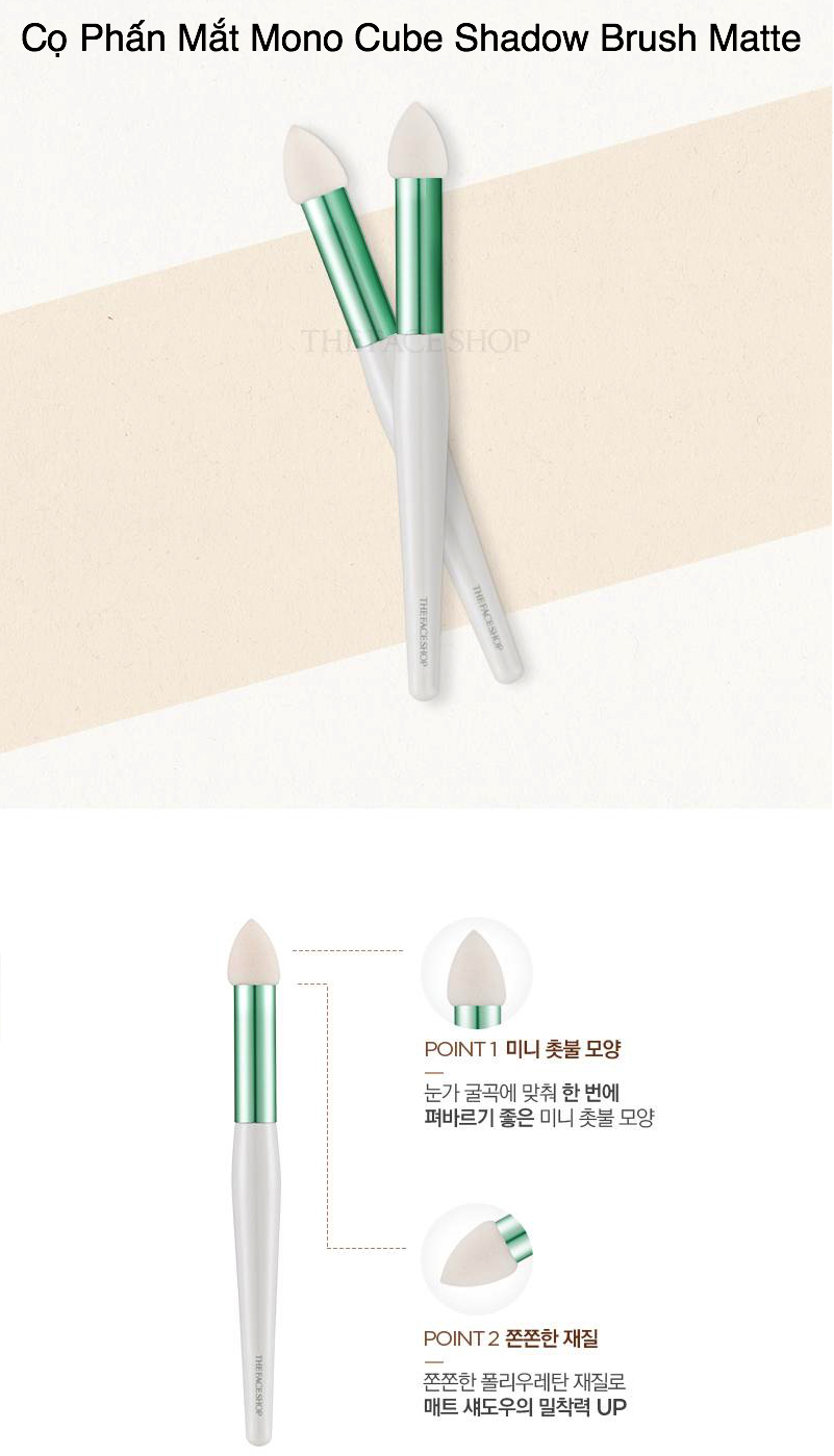Cọ Phấn Mắt Thefaceshop Mono Cube Eyeshadow Base Brush Matte