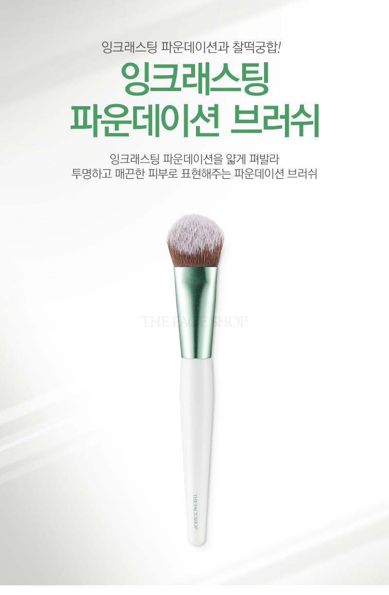 Cọ Đánh Kem Nền Thefaceshop Ink Lasting Foundation Brush