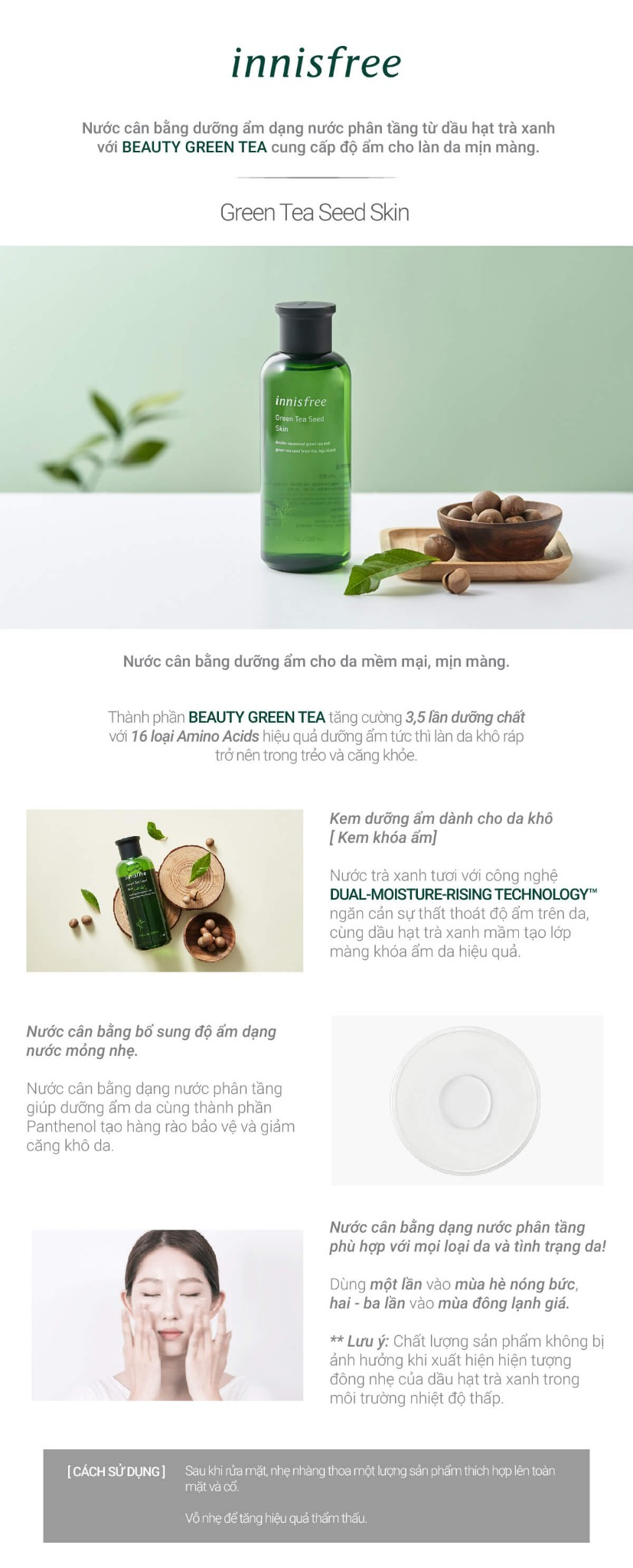 Innisfree Geen Tea Seed Skin 200ml