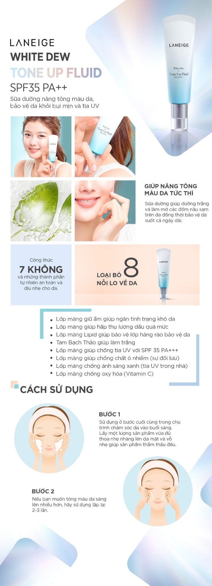 Laneige White Dew Tone Up Fluid SPF35 PA++ 50ml