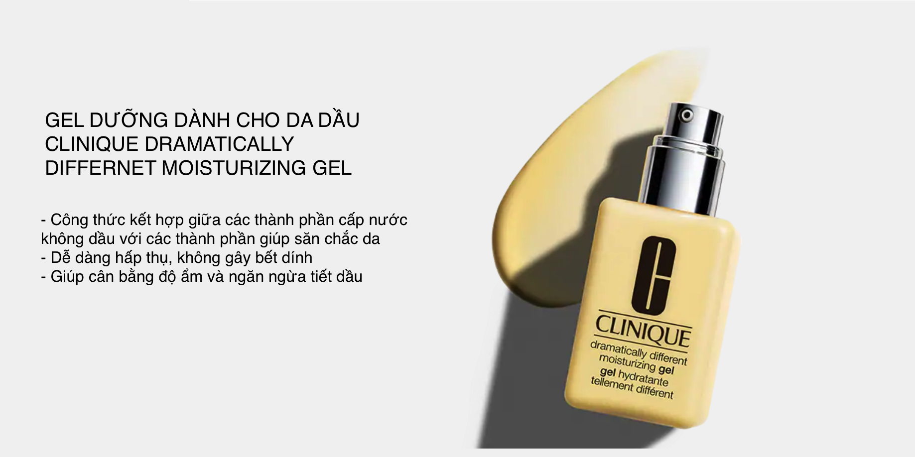 Clinique Dramatically Different™ Moisturizing Gel