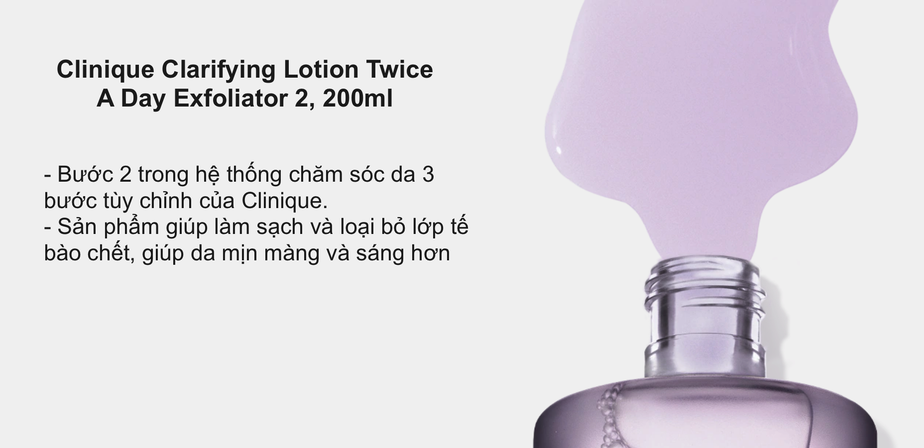 Clinique Clarifying Lotion Twice A Day Exfoliator 2, 200ml
