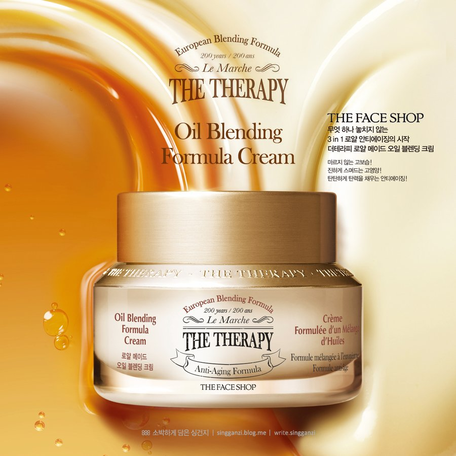 Thefaceshop The Therapy Oil Blending Cream 50ml