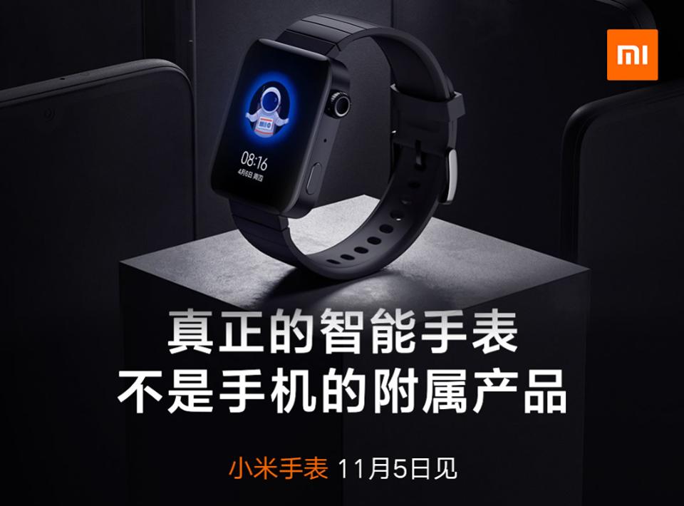 Mi Watch Xiaomi